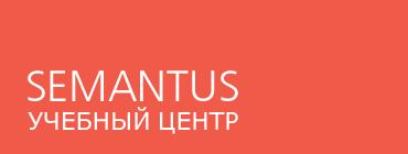 Semantus.ru